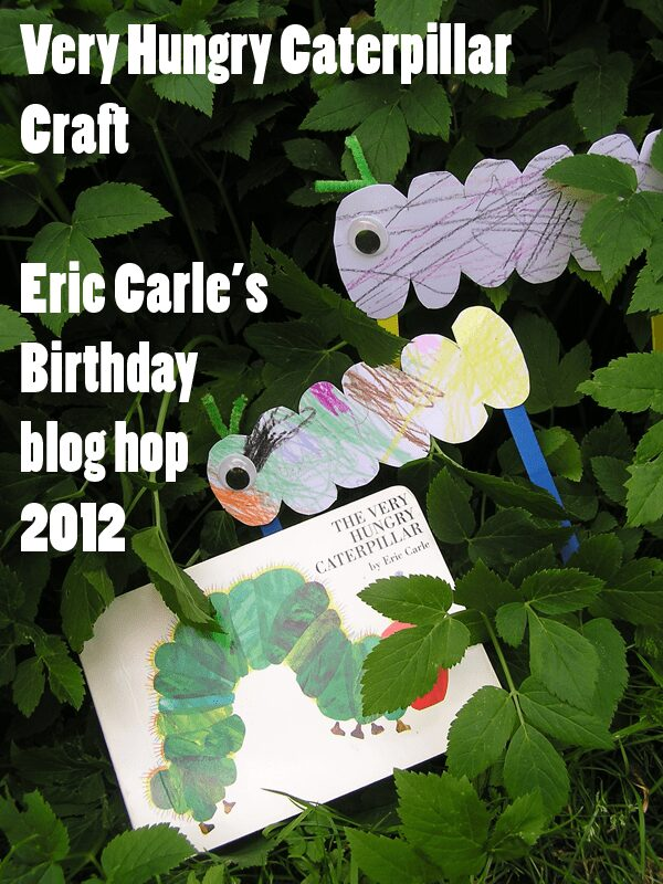 Eric Carle Birthday Blog Hop 2012