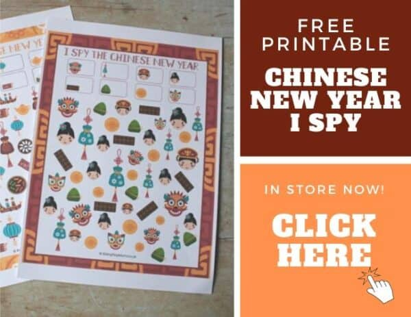 Free Printable Chinese New Year I Spy Game Available now in the Rainy Day Mum Store