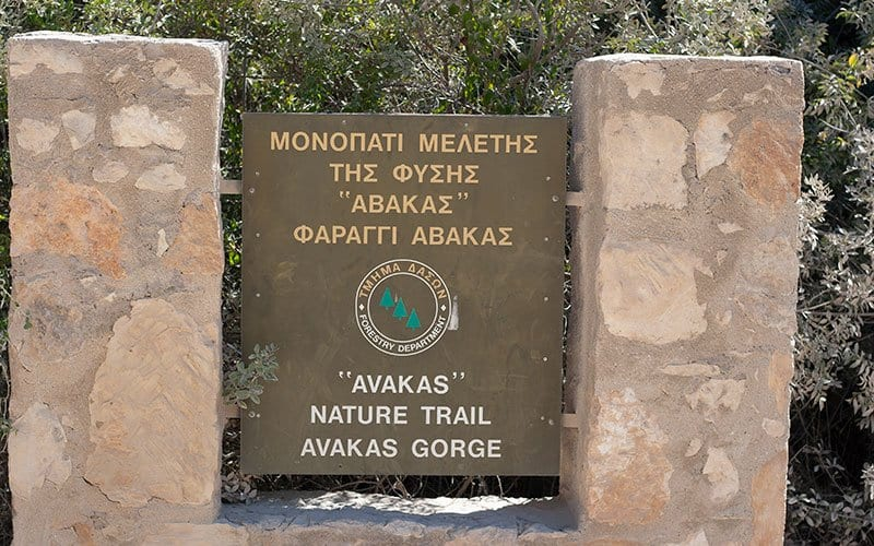 Sign at the entrance to Avakas Gorge Nature Trail on Cyprus