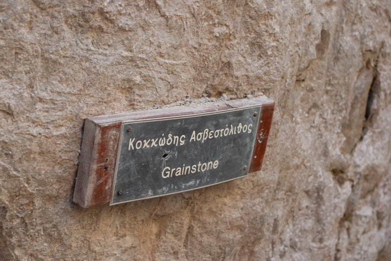 signs throughout the Avakas Gorge give you a little more information about what you are looking at